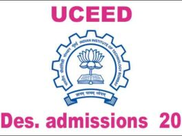 B.Des. admissions UCEED 2018 in IIT