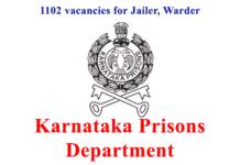 Karnataka Prisons Department Recruitment 2018