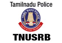 TNUSRB tamilnadu police recruitment 2018