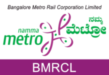 BMRCL Recruitment 2018