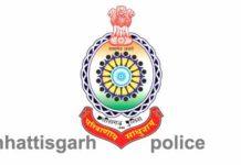 chhattisgarh police constable recruitment