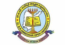 DR BR Ambedkar Open University UG Admission 2018