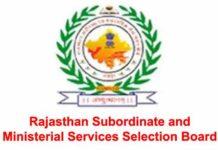 RSMSSB Nethra Sahayak recruitment 2018