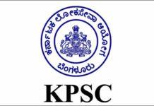 Karnataka PSC 1520 JTO Recruitment 2018