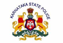 KSP 164 Sub Inspector recruitment 2018