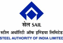 SAIL 382 management trainee recruitment gate 2018