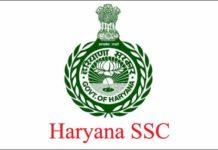 Haryana SSC Recruitment Junior Coach, Dispenser 2018