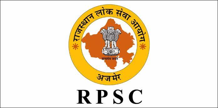 RPSC 330 Sub Inspector Recruitment 2018