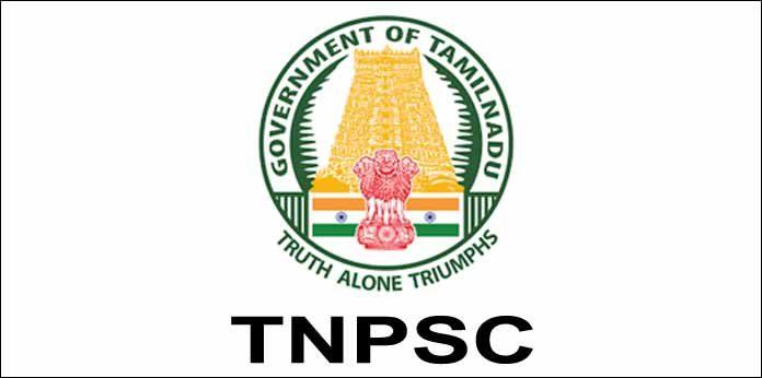 TNPSC Civil Judge Recruitment 2018