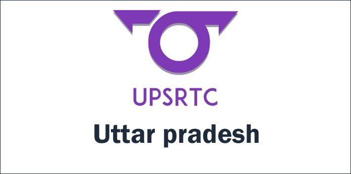 UPSRTC 256 Conductor Recruitment 2018