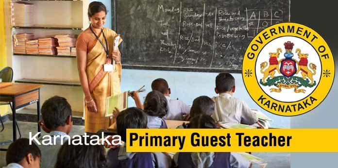 karnataka-teachers-recruitment-2019