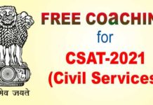 CSAT-2021(Civil Services) FREE Coaching for Minority Students