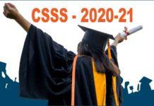 central sector scholarship Scheme (CSSS) 2020-21