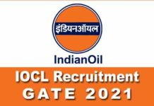 IOCL Recruitment through GATE 2021