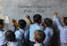 National Education Policy in India (NEP-2020)