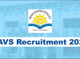 OAVS Recruitment 2020