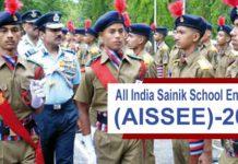 All India Sainik School Entrance Examination-2021