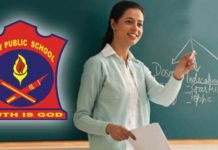 Army Public School Teacher Recruitment 2020