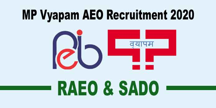 MP Vyapam Rural AEO Recruitment 2020