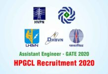 HPGCL Recruitment through GATE 2020