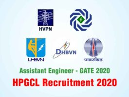 HPGCL Recruitment through GATE 2020