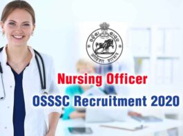 OSSSC Recruitment 2020