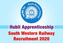 South Western Railway Hubli Recruitment 2020