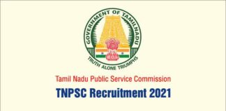 TNPSC Recruitment 2021