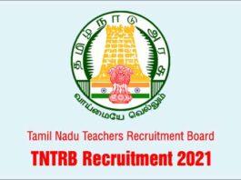 TNTRB Recruitment 2021