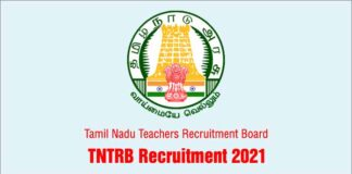 TNTRB Recruitment 2021